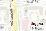 Схема проезда до компании Стоматологическая практика в Челябинске