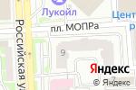 Схема проезда до компании Керамик Холл в Челябинске