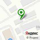 Местоположение компании Универсальный автосервис