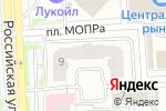 Схема проезда до компании ФОРСЕТ в Челябинске