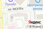 Схема проезда до компании Смайли Челябинск в Челябинске