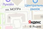 Схема проезда до компании Интеллектус в Челябинске