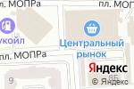 Схема проезда до компании Уральские пельмени в Челябинске