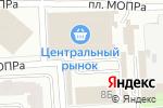 Схема проезда до компании Buta в Челябинске