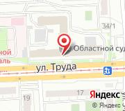 Управление Судебного департамента в Челябинской области