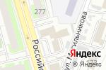 Схема проезда до компании Tochi в Челябинске