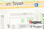 Схема проезда до компании Дента-миг в Челябинске