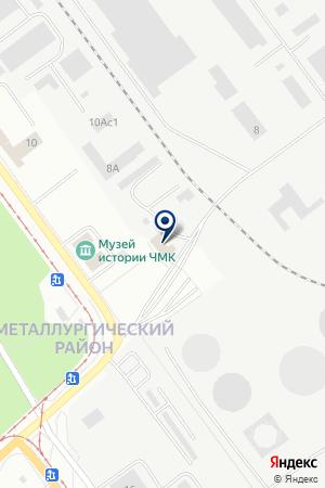 ОТДЕЛЕНИЕ МИЛИЦИИ МЕТАЛЛУРГИЧЕСКОГО РУВД на карте Челябинска