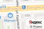 Схема проезда до компании Кареян А.Д. в Челябинске