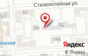 Автосервис Стартеры и Генераторы в Челябинске - Кудрявцева улица, 5 А: услуги, отзывы, официальный сайт, карта проезда