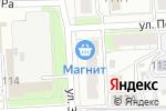 Схема проезда до компании Живая капля в Челябинске