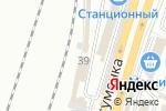 Схема проезда до компании СТАНЦИОННЫЙ в Челябинске
