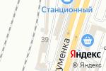 Схема проезда до компании ВАТ в Челябинске