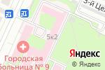 Схема проезда до компании Родильный дом в Челябинске