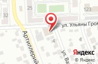 Схема проезда до компании Артего в Челябинске