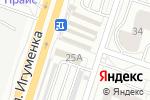 Схема проезда до компании СтеклоЧел в Челябинске
