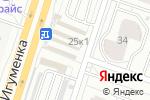 Схема проезда до компании Здоровая еда в Челябинске