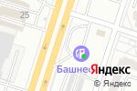 Схема проезда до компании АЗС в Челябинске