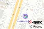 Схема проезда до компании Башнефть, ПАО в Челябинске