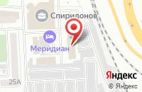 Схема проезда до компании Конфуциус в Челябинске