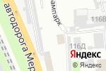 Схема проезда до компании Меридиан в Челябинске