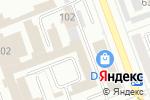 Схема проезда до компании Уфа ПАК в Челябинске