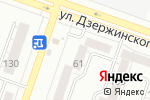Схема проезда до компании Монеточка в Челябинске