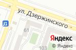 Схема проезда до компании Аквамарин в Челябинске