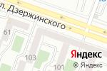 Схема проезда до компании Нани в Челябинске