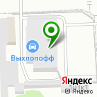 Местоположение компании Урал Доставка