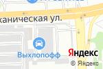 Схема проезда до компании ВБС в Челябинске