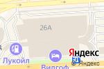 Схема проезда до компании ВИДГОФ в Челябинске