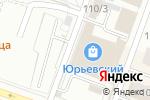 Схема проезда до компании Магазин стройматериалов и хозтоваров в Челябинске