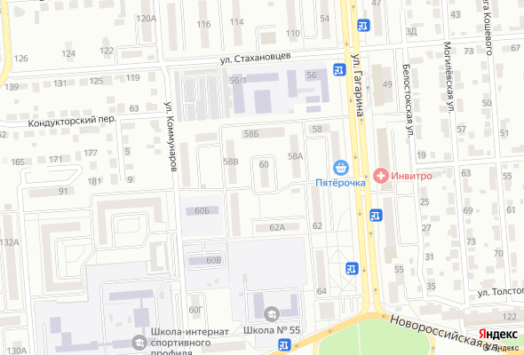 продажа квартир на ул. Гагарина, 60