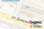 Схема проезда до компании Сантехника от А до Я в Челябинске