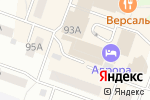 Схема проезда до компании Ремонт-Отделка в Челябинске