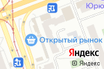 Схема проезда до компании Денис Родионов & Партнеры в Челябинске