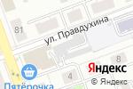 Схема проезда до компании Автомастер в Челябинске