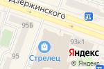 Схема проезда до компании Магазин джинсовой одежды в Челябинске