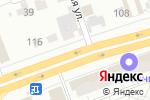 Схема проезда до компании KALI coffee в Челябинске