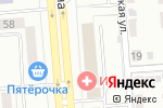 Схема проезда до компании Промоборудование Урал в Челябинске