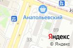 Схема проезда до компании Доктор + в Челябинске