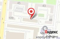 Схема проезда до компании Шторн в Челябинске