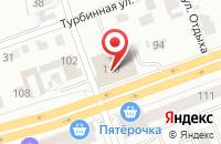 Схема проезда до компании Индрик в Челябинске