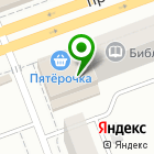 Местоположение компании АРБАЛЕТЫ И ЛУКИ