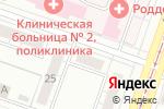Схема проезда до компании Ангелы красоты в Челябинске