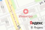 Схема проезда до компании ИНВИТРО в Челябинске