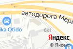 Схема проезда до компании Таможенный партнер в Челябинске