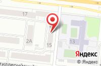 Схема проезда до компании Абрис в Челябинске