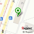 Местоположение компании ТВОЙ-ТЕХОСМОТР